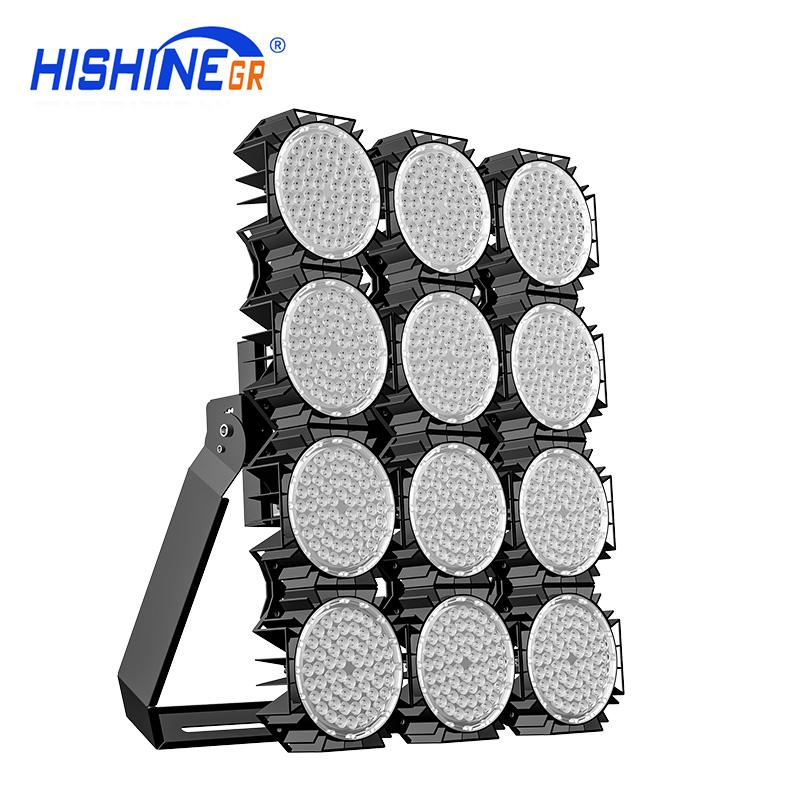 1300W LED High Mast Light