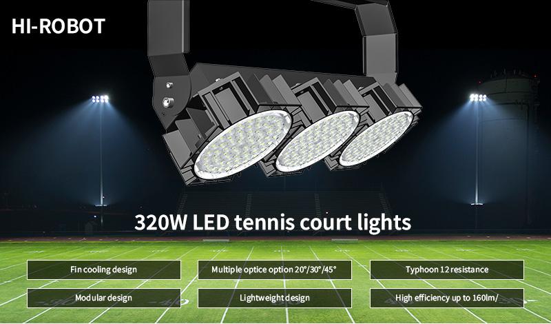 Hi-Robot LED tennis court lights