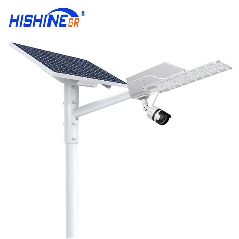 Hi-Small Led Solar Street Light