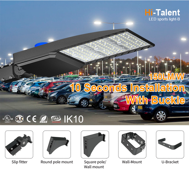 Hi-Talen-LED-sports-light 250W 300W