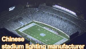 Football Stadium Lights for Sale
