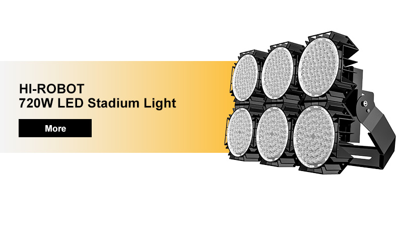 Why choose Hi-Robot series of sports lights?