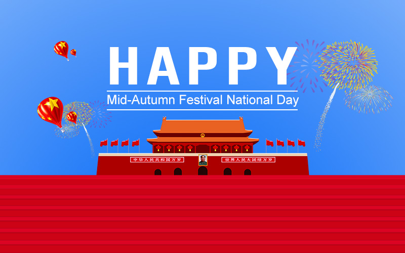 2020 Mid-Autumn Festival National Day Announcement