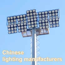 LED High Mast Lighting