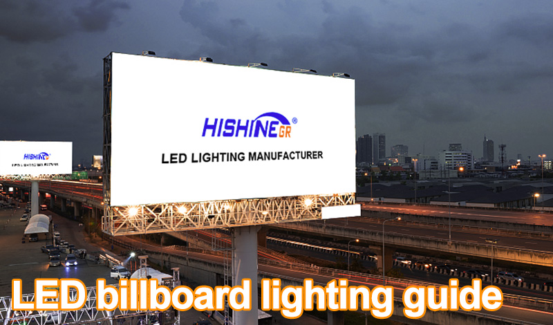 LED billboard lighting guide