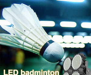 Badminton court lighting