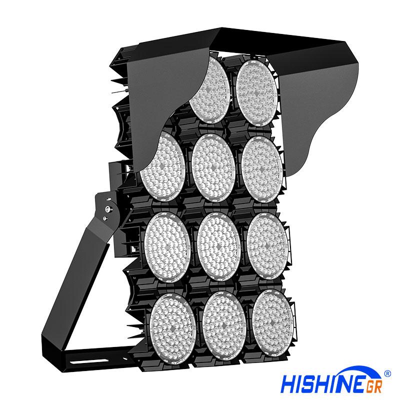 Hi-Robot HS-HM-120W~1300W-A LED High mast lights