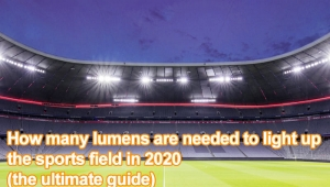 Light up the sports field (the ultimate guide)