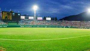 Stadium lighting design code