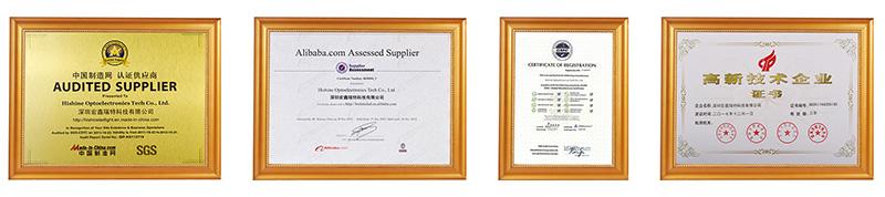 HISHINE company certification